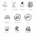 Design_Message